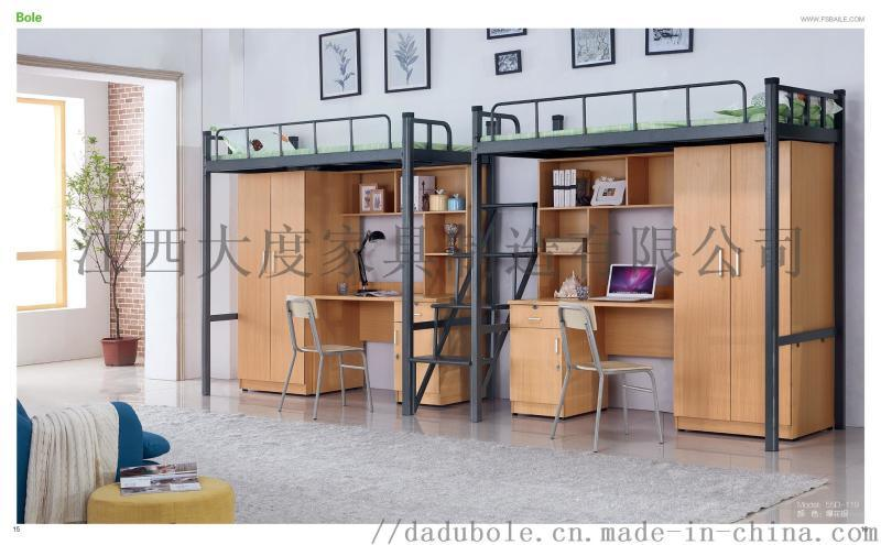 公寓床铁艺床小户型学生公寓床校园宿舍铁架床
