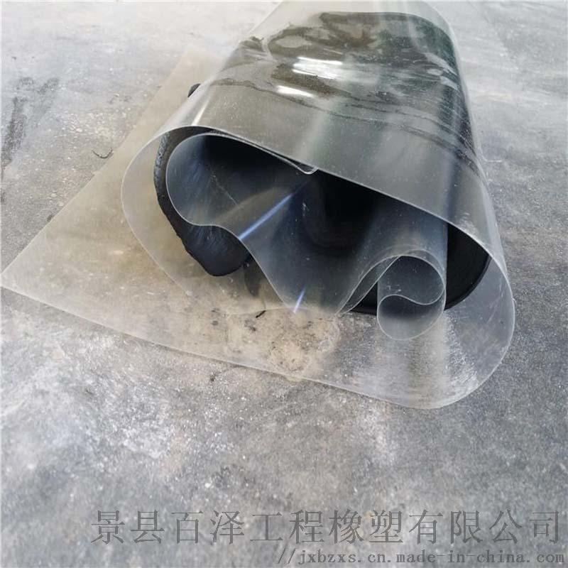 SR橡胶防渗盖板 营口百泽防渗盖板 大坝防渗盖板