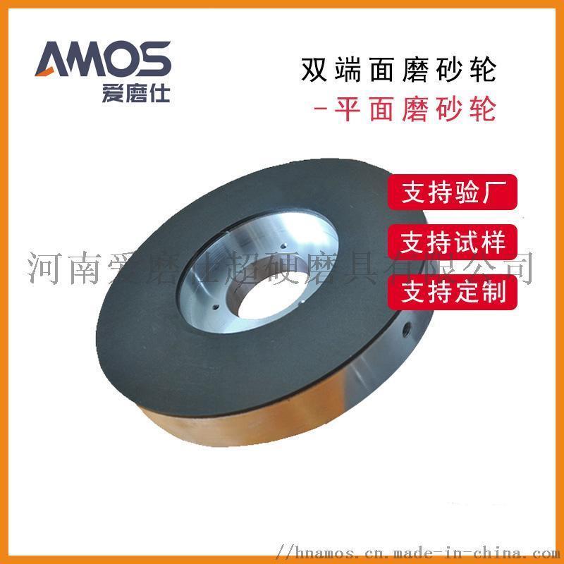 平面磨砂輪,雙端面砂輪,陶瓷結合劑砂輪