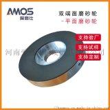 平面磨砂轮,双端面砂轮,陶瓷结合剂砂轮