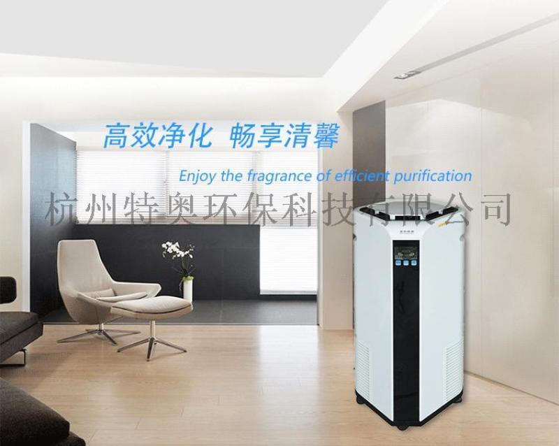 医院用空气净化机,病房用空气净化器