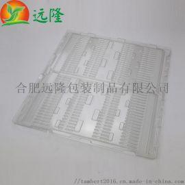 合肥吸塑包装公司远隆包装更专业