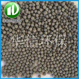 厂家直供污水处理陶粒滤料-4-6mm陶粒滤料