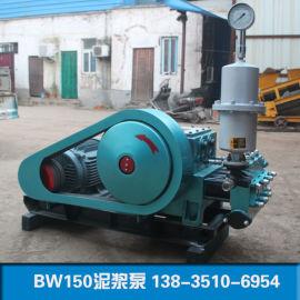 矿用泥浆泵上海bw150泥浆泵