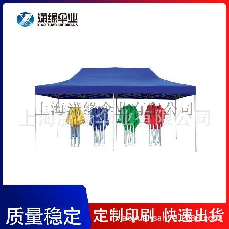 广告帐篷制造工厂折叠帐篷批发促销展览篷加印logo