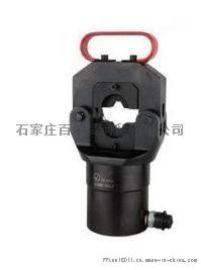 16-630mm2液压钳 压线钳