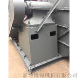 XY9-35No.7.5C高压锅炉离心引风机