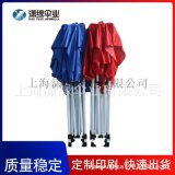 上海折叠帐篷厂家3米x4米四方雨伞3米3折叠太阳伞