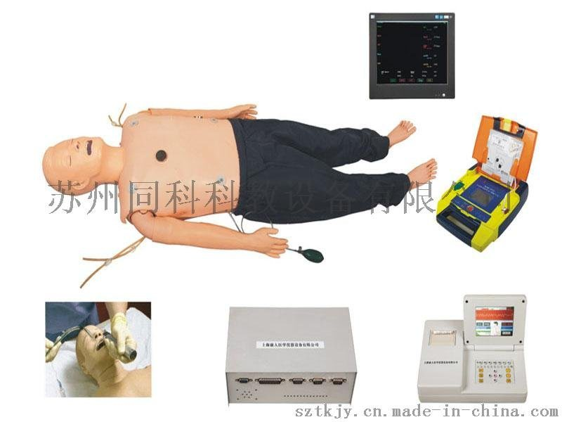 高级多功能成人综合急救训练模拟人(ACLS高级生命支持、嵌入式系统)