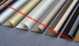 北京铝合金瓷砖阳角线板材修边线T型线13718356672