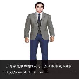 男装品牌 男士夏季西服 修身型男士西服 2015男休闲西装