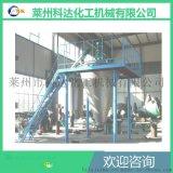混合机 锥形混合机双螺旋 莱州科达化工机械