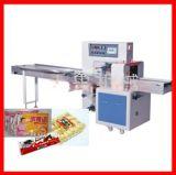 临沂饼干包装机 面包包装机 轴承包装机 生胶带包装机