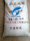 江蘇產工業級99%水楊酸