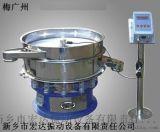 超聲波振動篩 新鄉宏達XZS-400超聲波旋振篩