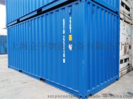 广州二手冷藏集装箱二手标准集装箱货柜大量低价供应