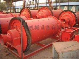 矿设备、选矿机械、矿山设备-球磨机