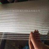 优质网格布 网眼布 内外墙保温耐碱网格布