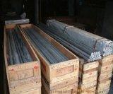 5A06铝棒价格_5A06进口铝棒_5A06美国进口铝棒