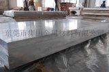 铝板 1060铝板切割 国标铝板 5052铝合金板 批发1060超薄铝