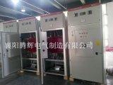 排灌站水泵降压软启动用TGRJ高压晶闸管软起动好在哪里
