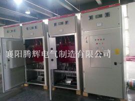 排灌站水泵降壓軟啓動用TGRJ高壓晶閘管軟起動好在哪裏