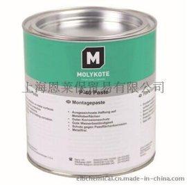 MOLYKOTE 55 O-RING GREASE密封润滑剂
