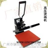 高压平板机  烫画平板机  衣服印图案平板机