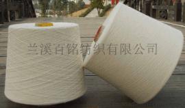 全棉8支针机织两用 毛巾纱线