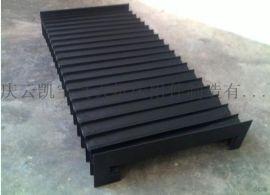 生产各种型号高速磨床伸缩式防护罩