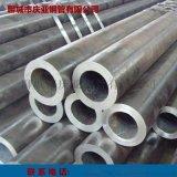 無縫鋼管高壓管是什麼標準