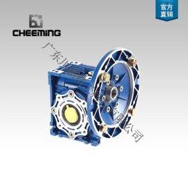 NMRV040台湾减速机 蜗轮蜗杆减速机 可微调减速机