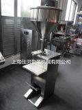 佳河厂家GJS-50脚踏膏、液两用灌装机