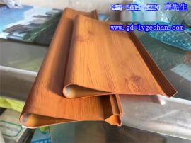 重庆滴水铝挂片 胆管状铝挂片规格 木纹铝挂片厂家