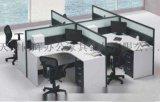 天津二手屏风工位/品牌办公桌椅工位桌椅