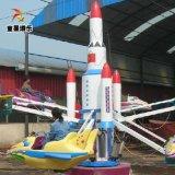 自控飛機設施 戶外遊樂設備自控飛機 童星自控飛機