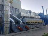 RCO催化燃烧设备RTO废气直燃设备厂家定做