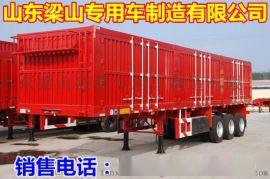 20英尺空气悬挂集装箱骨架运输半挂车生产厂家报价