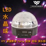 LED迷你水晶魔球舞台演出KTV效果灯