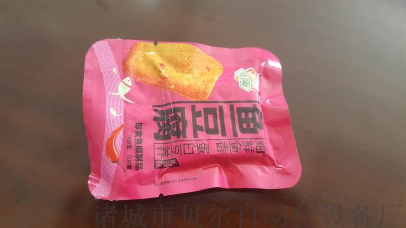 供应鱼豆腐全自动真空包装机