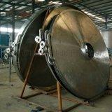 大直徑圓盤烘乾機@圓盤乾燥機專業生產廠家
