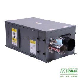 南京法维莱集中除湿中央空调系统-空气除潮湿设备