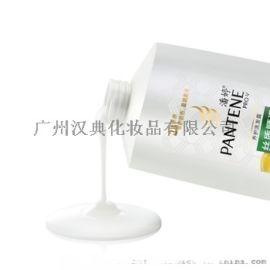 沈陽地區公司勞保福利潘婷洗發水低價供應