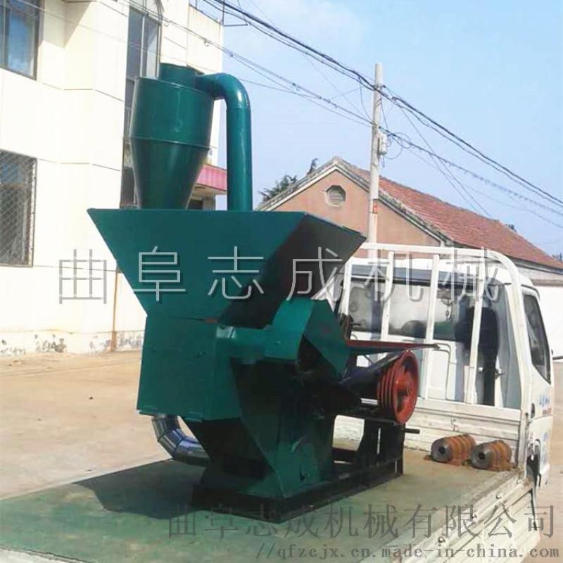 志成供应饲料加工设备玉米秸秆粉碎机