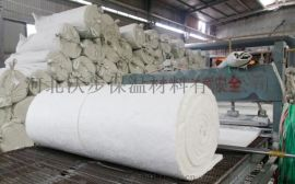 标准型硅酸铝  毯厂家¥标准型硅酸铝  毯供应商