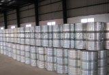(四氫糠醇)樹脂塗料油脂溶劑 LED清洗劑專用溶劑