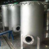 大通量過濾器 100噸高效精密過濾器水過濾器