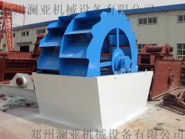 厂家直销高效轮式洗砂机