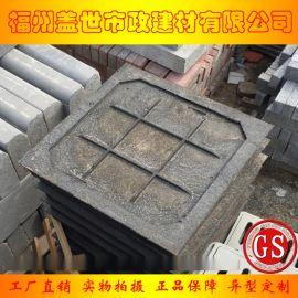 福州球墨井盖厂|福州铸铁井盖|福州球墨铸铁井盖