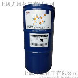 尤恩化工178水性木器漆單組份交聯劑